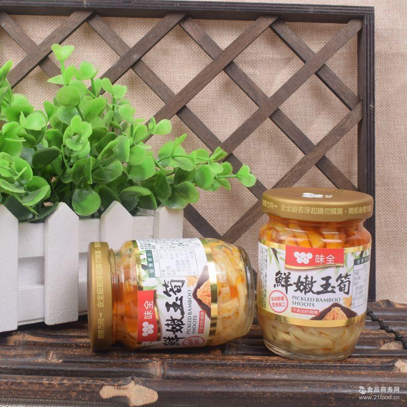 味全鲜嫩鮮嫩玉笋120g 台湾进口食品开胃酱菜