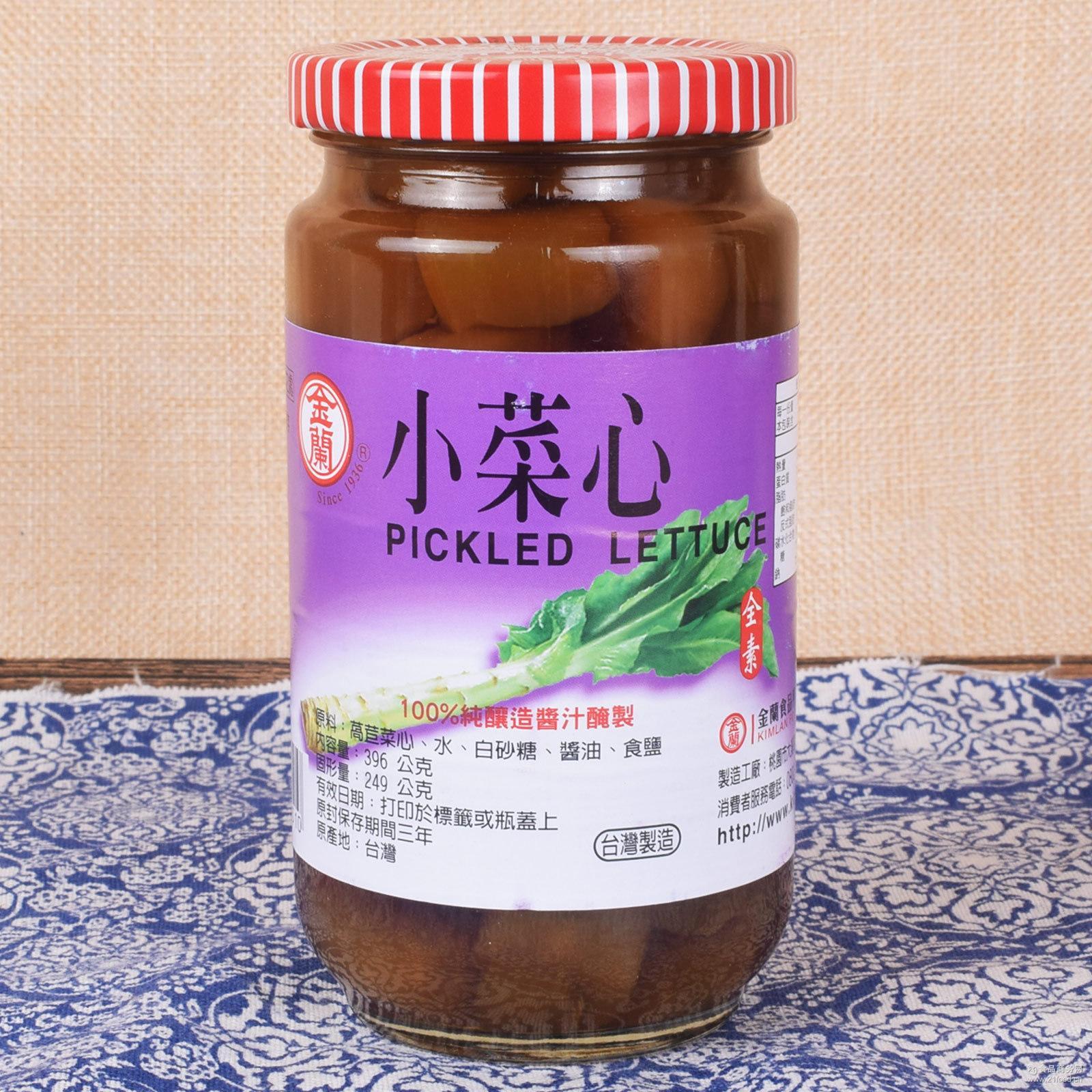 玻璃瓶装 调味品 台湾原装进口食品 金兰小菜心 396克
