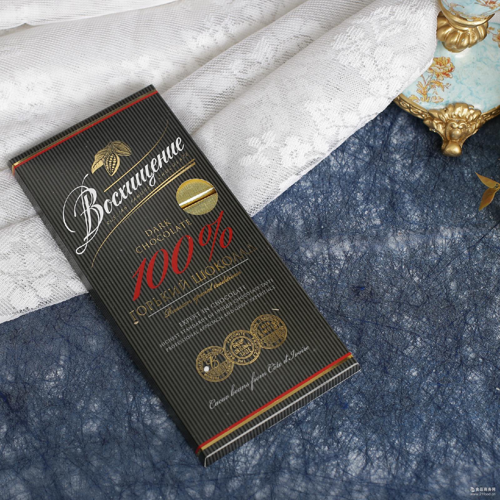 【阿斯托利亚】纯黑巧克力*可可 俄罗斯休闲零食 140克10块/盒