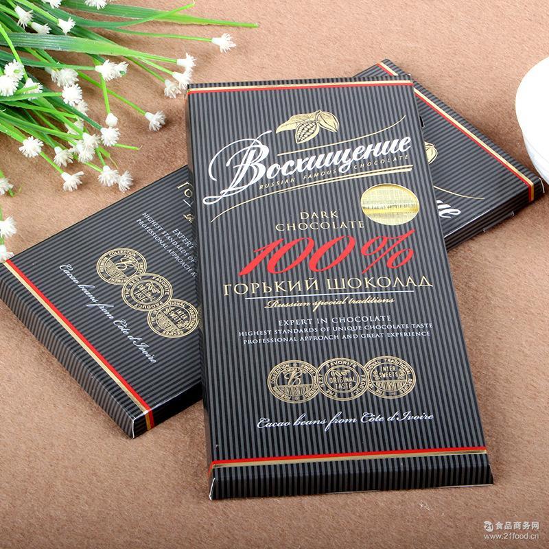 俄罗斯进口纯黑阿斯托利亚黑巧克力休闲零食*可可无糖一件代发