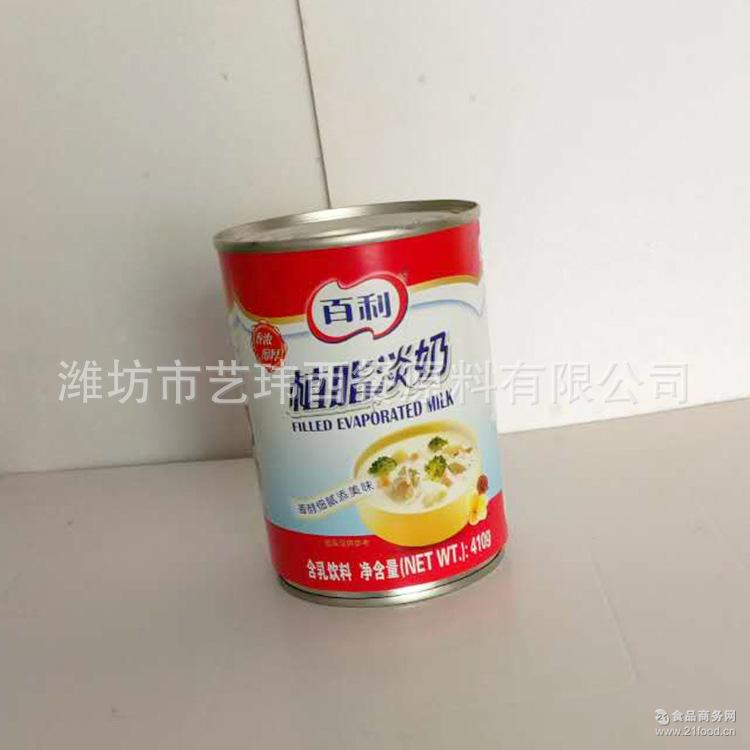 奶茶*410g批发 烘焙原料 葡式蛋挞 百利植脂淡奶