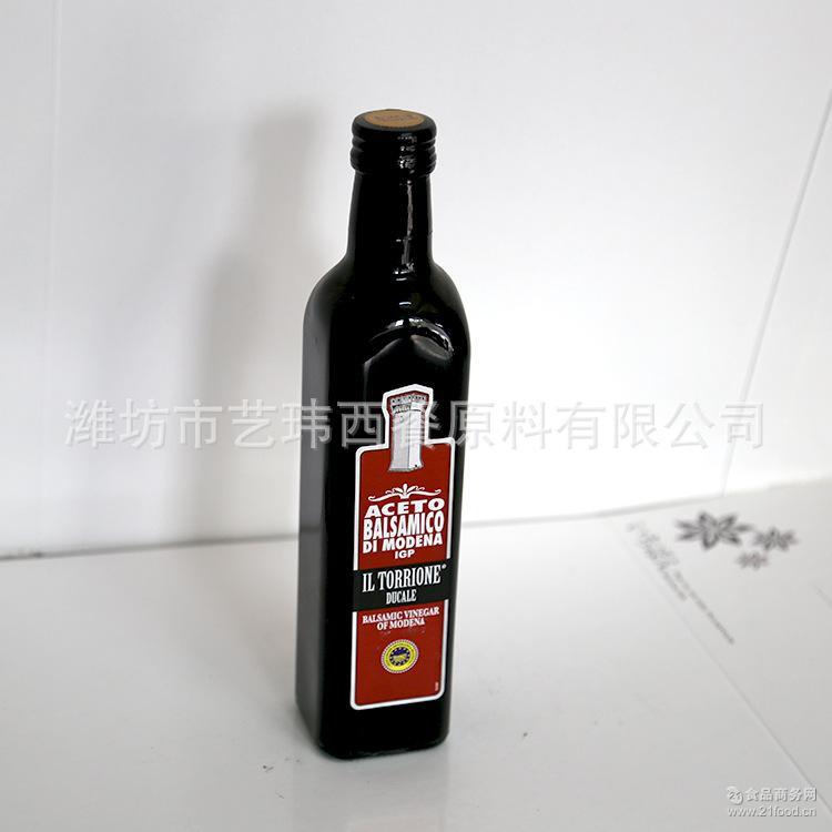 厨房* 进口特朗尼黑醋 12瓶250ml特朗尼老陈醋 意大利黑醋