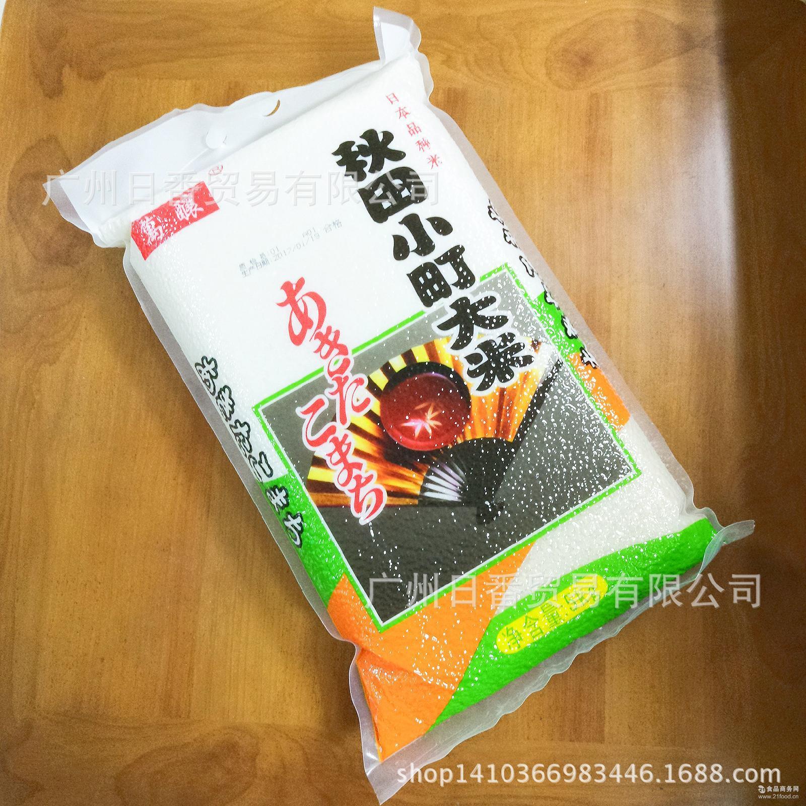 秋田小町日本一级寿司米寿司包饭吉林石板地大米5kg