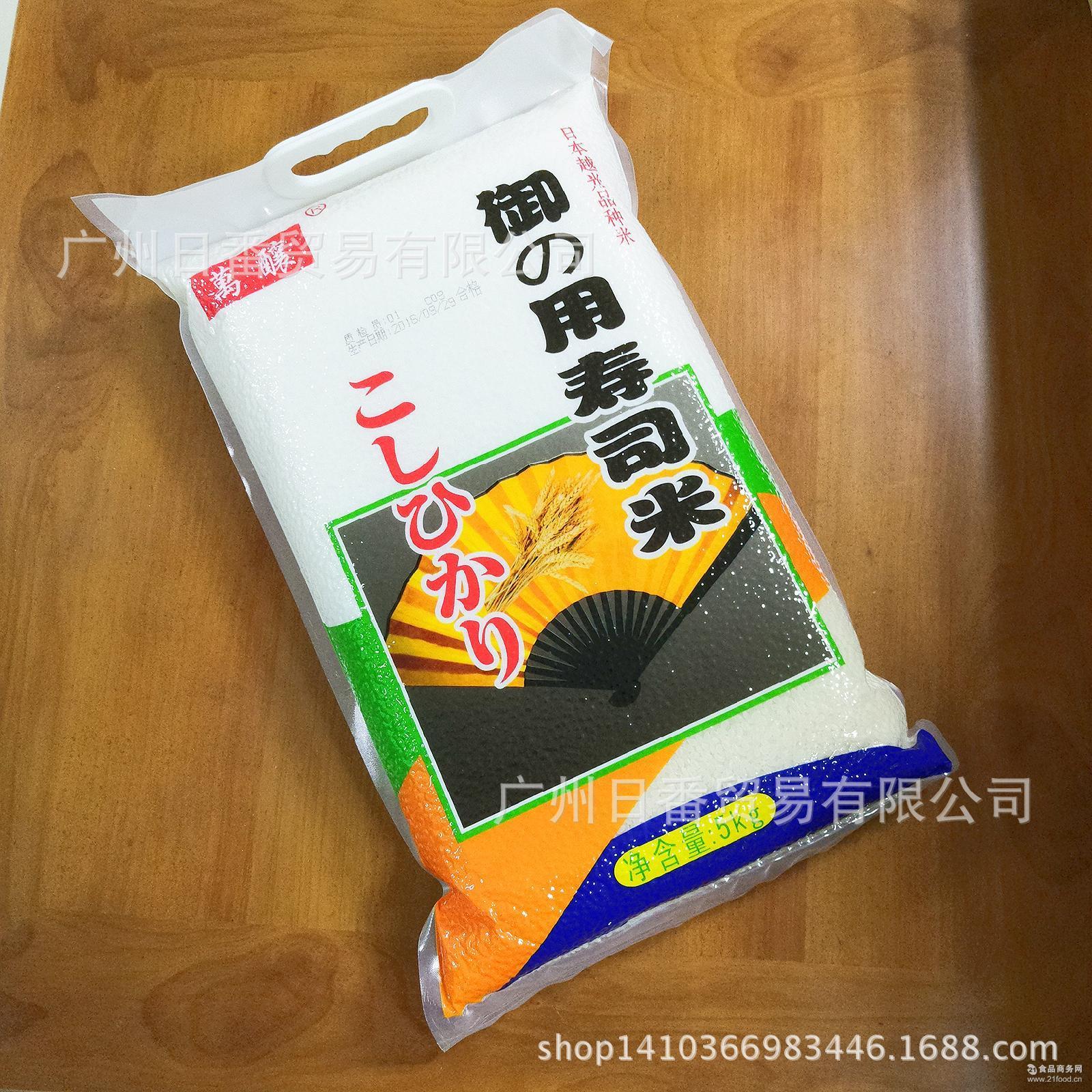 日本一级寿司米寿司包饭吉林石板地大米5kg 万醸御用寿司大米