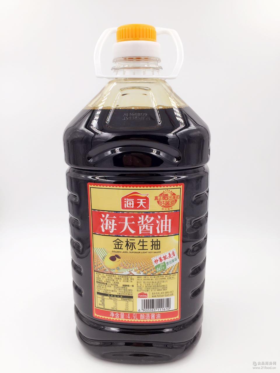 酿造酱油 调味品 生抽 *2罐 调料蘸料 海天金标生抽4.9l