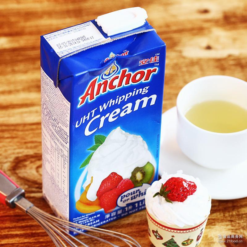 烘焙原料 鲜奶油 安佳淡奶油12盒 蛋糕原料裱花动物性奶油 原装1L