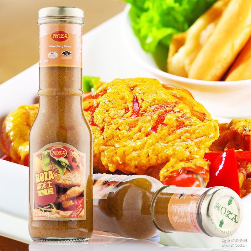 泰国露莎士咖喱酱280g*24/箱 进口咖喱酱美食料理泰式咖喱酱料
