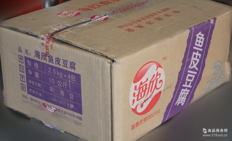 肉糜料【海欣火锅】鱼皮孕妇(制品类食品,v肉糜生制烘焙燕麦片豆腐图片