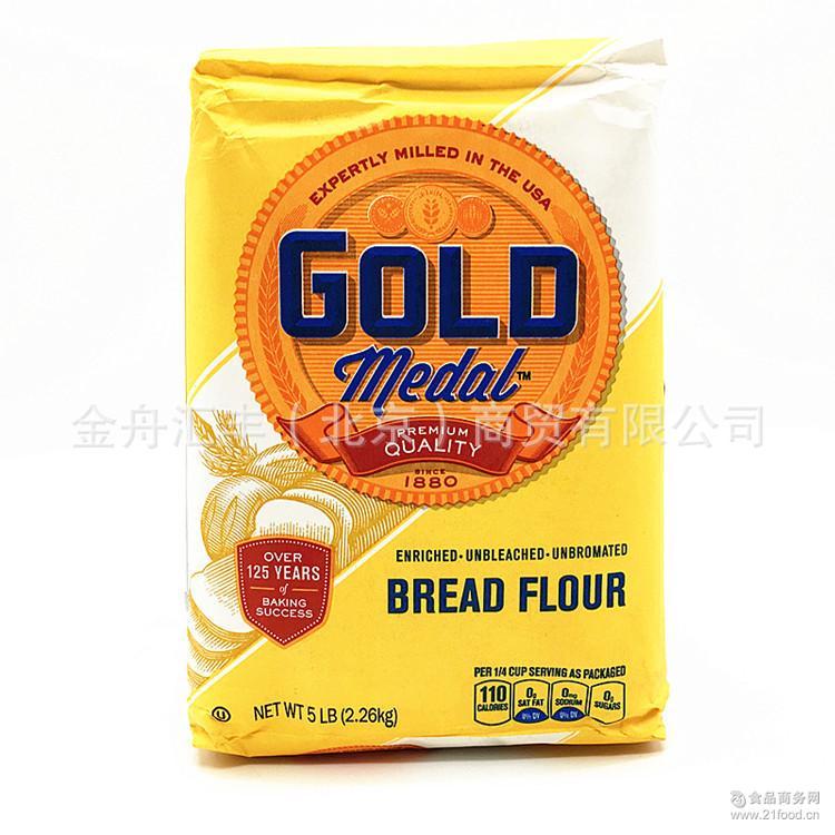 美国进口食品 面包小麦粉2.26kg面粉批 *面包粉烘焙 高筋面粉