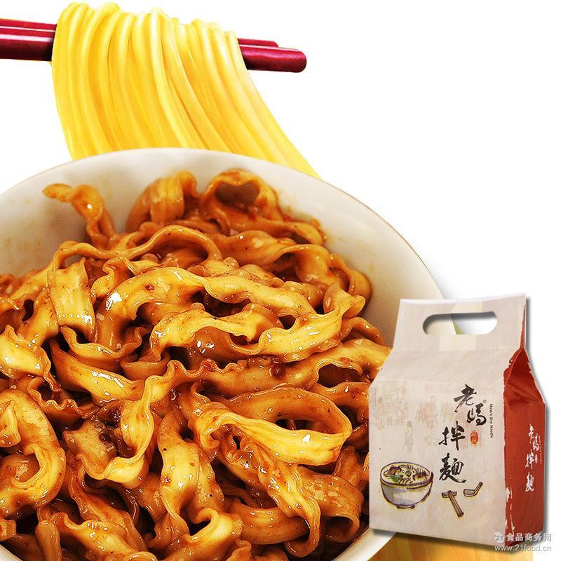 麻辣味 老妈拌面 特产食品即食干拌面批发 日晒面 台湾进口面条