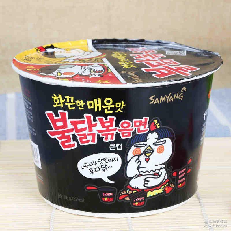 韩国进口方便面三养火鸡面桶面炒面超辣鸡肉味拌面105g