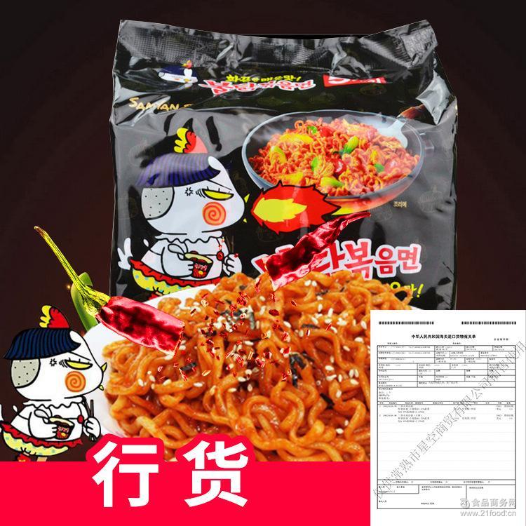 韩国进口方便面三养火鸡面炒面拉面超辣鸡肉味拌面140g