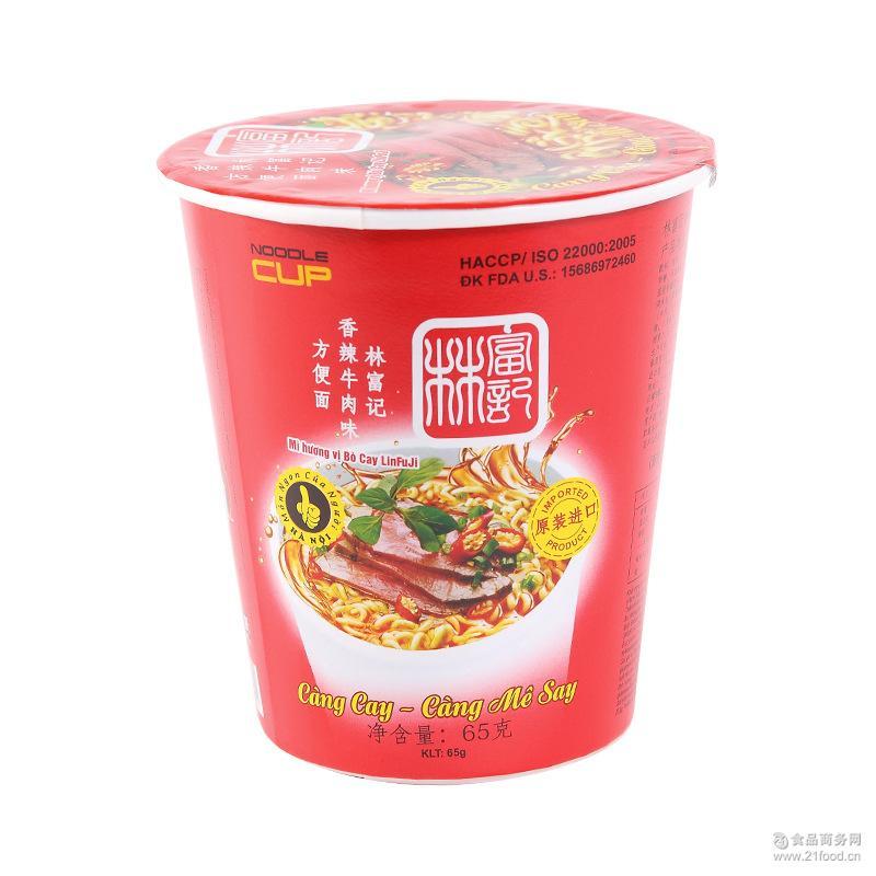 夜宵代餐65g 越南原装进口*林富记香辣牛肉味方便面即食杯面