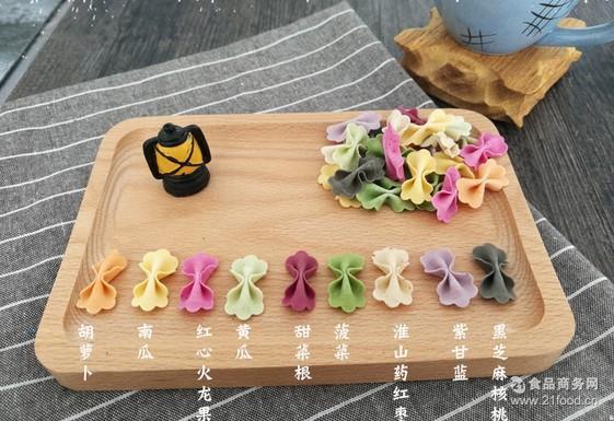 蝴蝶面 蔬菜宝宝面 儿童辅食 手工营养面片果蔬面 手工婴幼儿食品