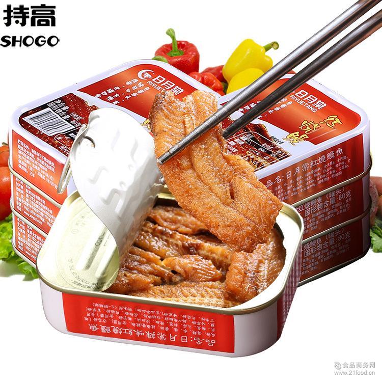台湾进口 日月棠红烧鳗鱼豆豉香辣鳗鱼罐头100g 即食海鲜熟食批发