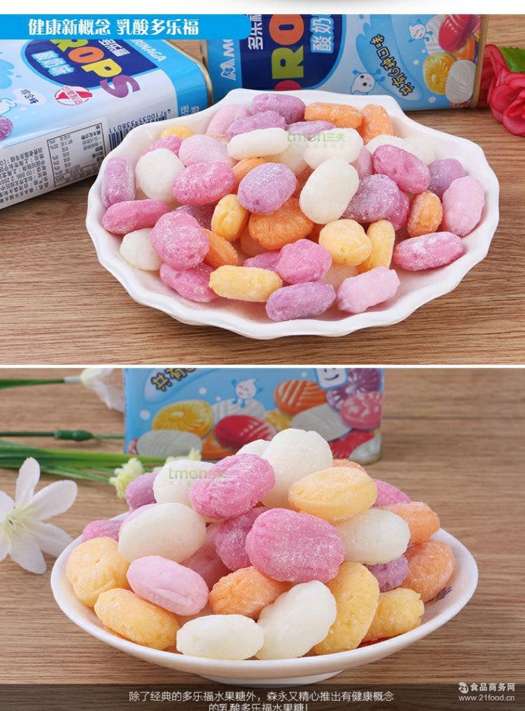 台湾进口森永多乐福水果糖180g水果味糖果硬糖罐装休闲零食
