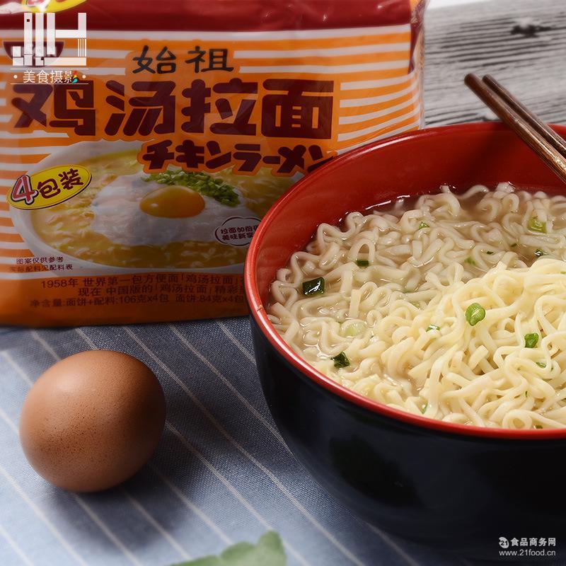 广东日清始祖鸡汤拉面106g袋装方便面速食泡面煮面一手货源批发