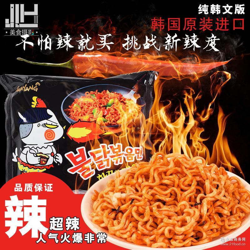 三养火鸡面超辣鸡肉味拌面140g方便面泡面拉面特价批发 韩国进口
