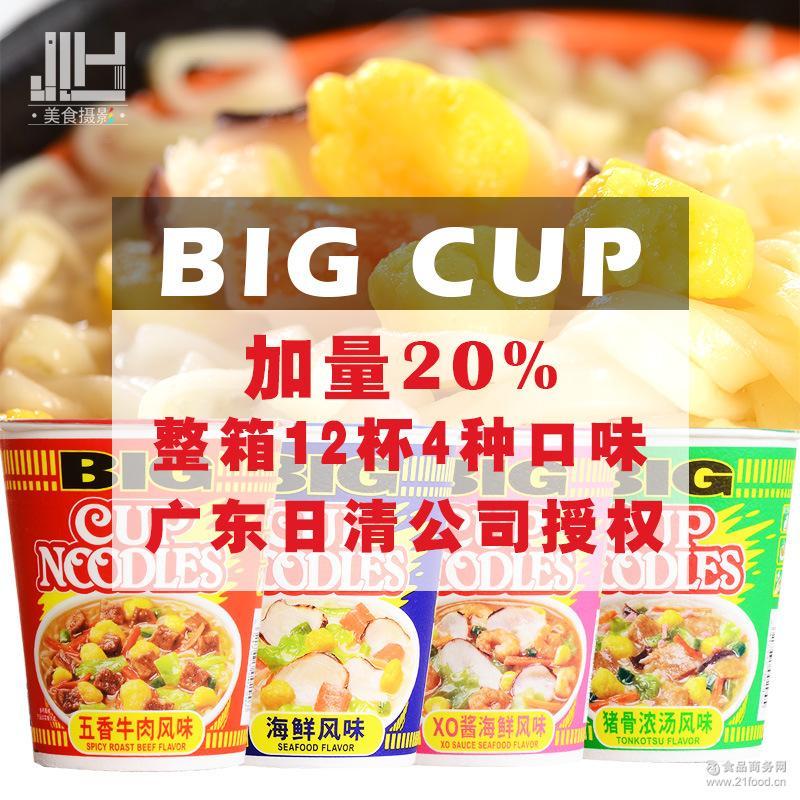日清广东合味道BIG大杯整箱12杯装4种口味杯面口味任选泡面方便面