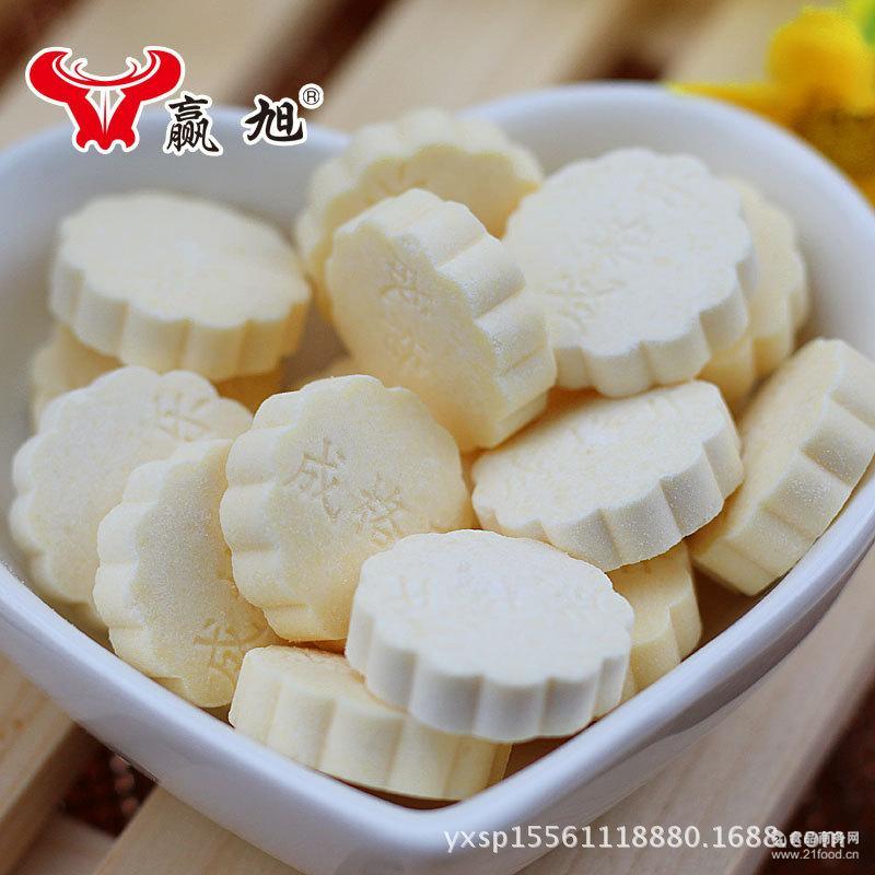 干吃牛初乳奶片内蒙古特产原味奶酪350g罐装儿童羊奶贝零食品代发