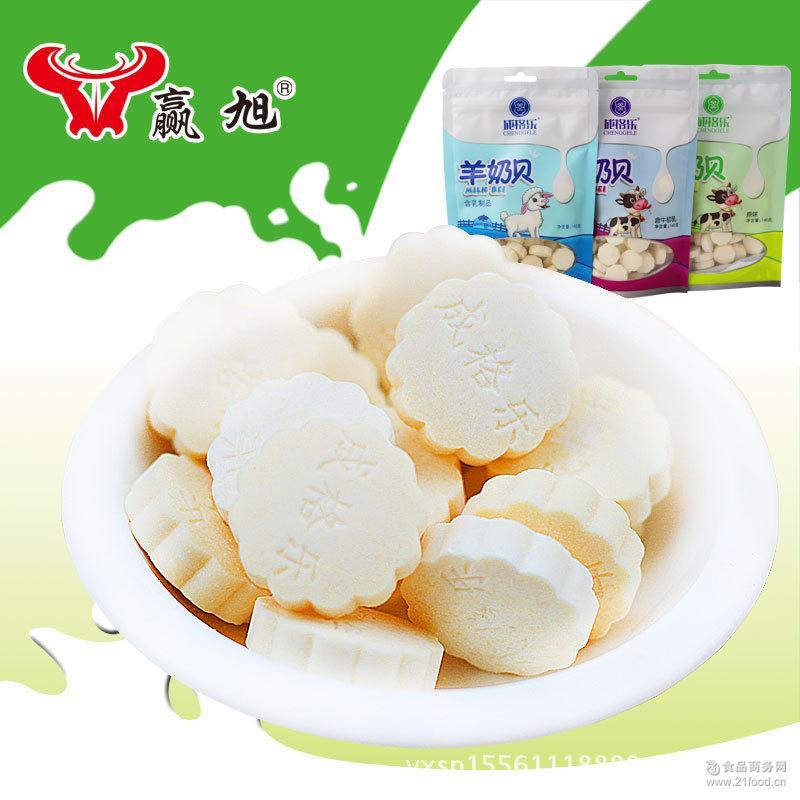内蒙古特产原味奶片固态牛初乳奶制品140g袋装羊奶贝休闲儿童零食