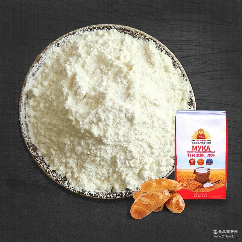 烘焙蛋糕面包 俄罗斯原装进口打开套娃*小麦粉面粉面包粉2kg