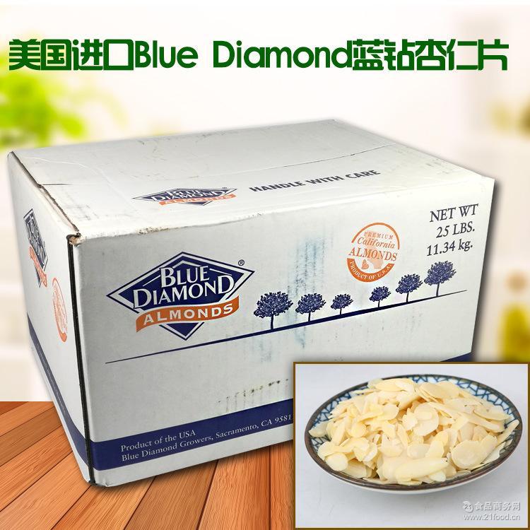 杏仁片 11.34kg扁桃仁片蛋糕 Diamond Slice Almonds Blue 蓝钻