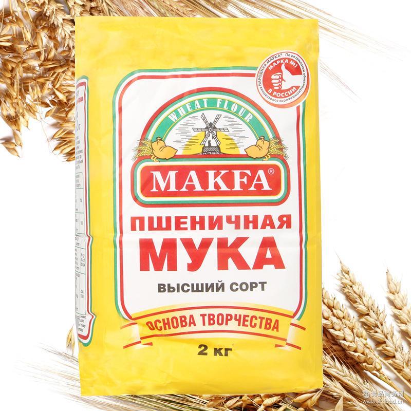 俄罗斯进口马克发面粉高筋面包粉饺子粉2kg烘培原料食品批发代发