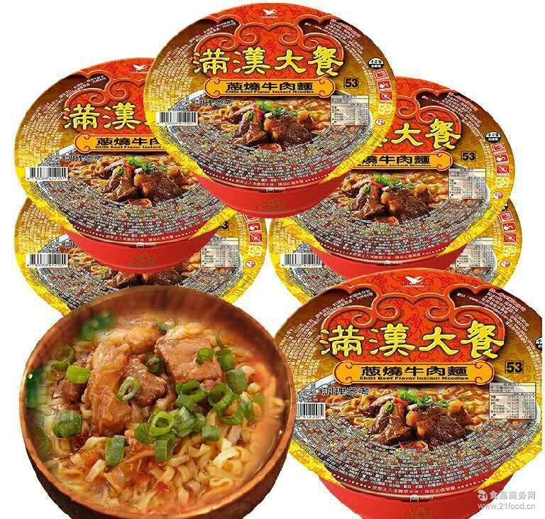 台湾进口方便面满汉大餐方便面台湾麻辣牛肉面6碗装拉面批发代发