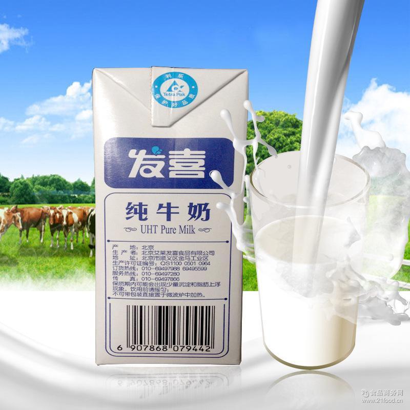 发喜纯牛奶冲调饮品 批发全脂牛奶1000ml每盒
