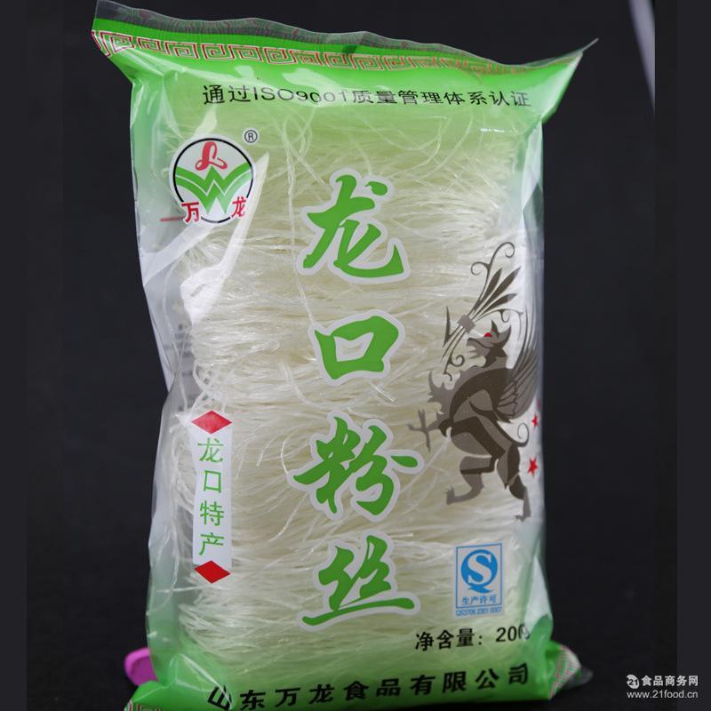 正宗龙口粉丝绿豆粉丝海底捞火锅无添加酸辣粉特级200g质量认证