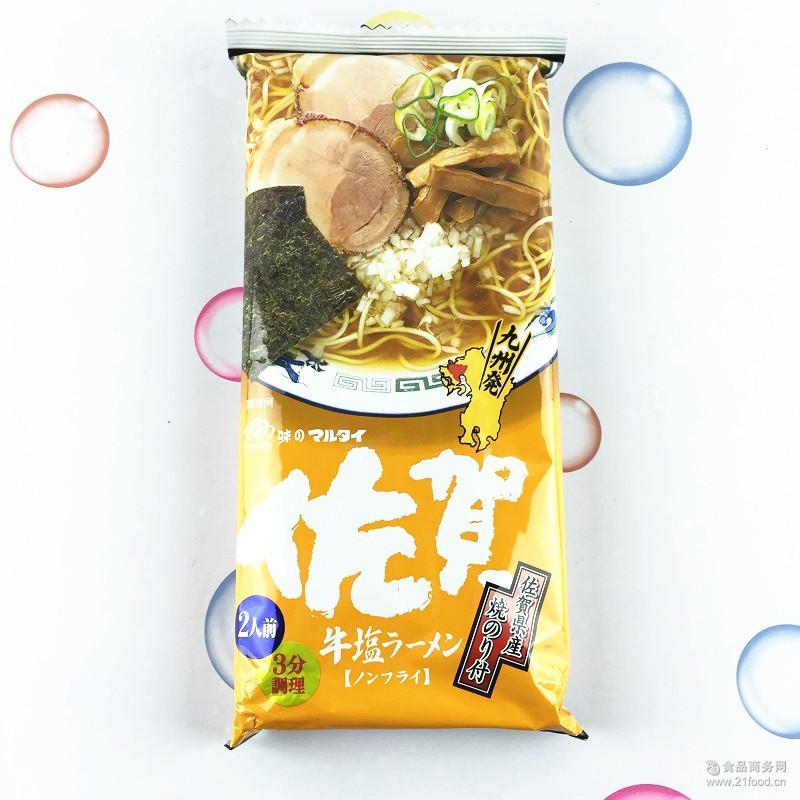 九州佐贺拉面 牛骨汤浓汤面条185g零食批发 日本进口食品marutai