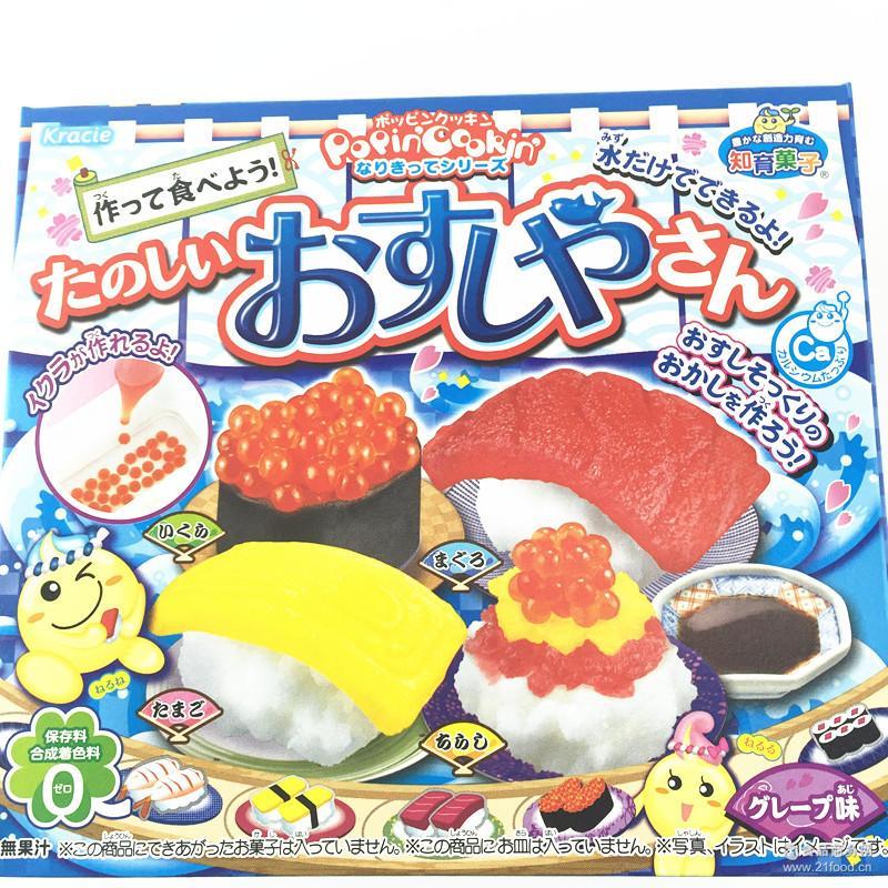 可吃 知育菓子黄kracie嘉娜宝DIY食玩手工糖果寿司 日本进口零食