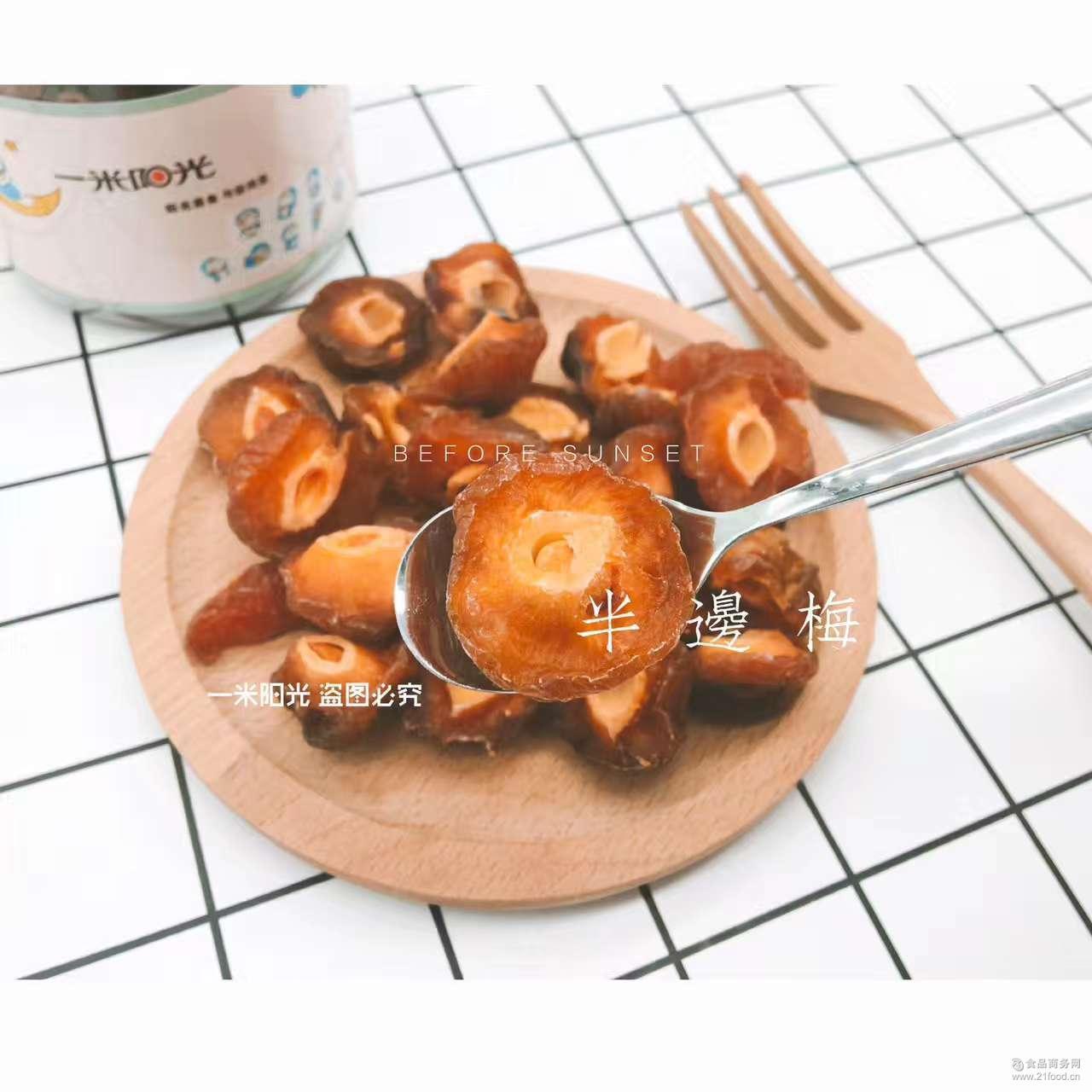 果脯蜜饯食品批发 杨梅干一件代发 批发爆款 杨梅果干 休闲零食