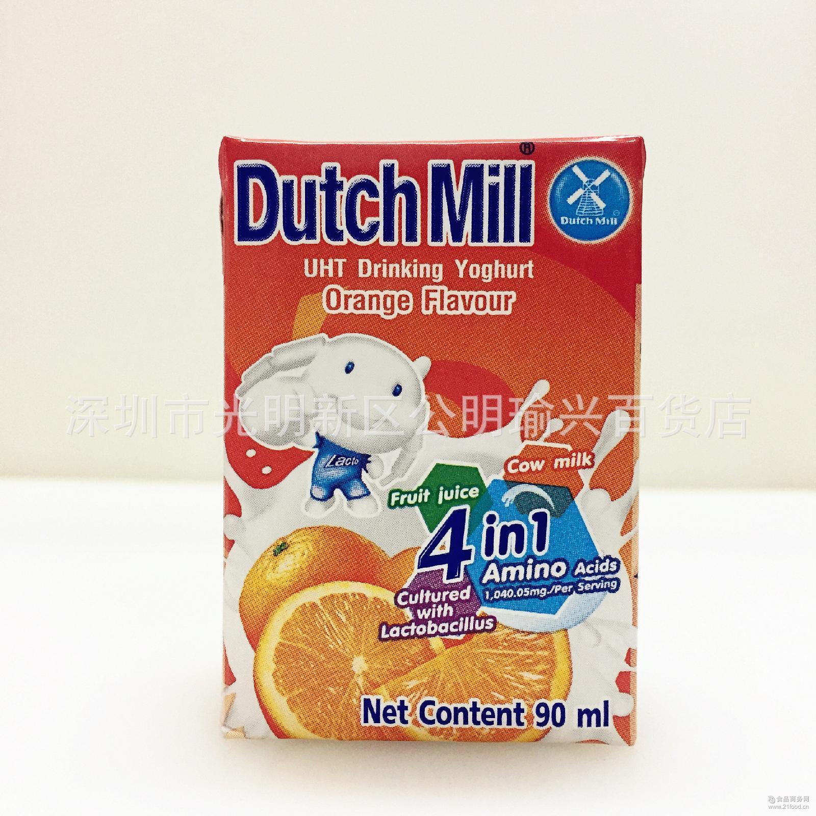 批发 箱 Mill 达美果味酸奶香橙味90ml*48盒 Dutch 泰国进口