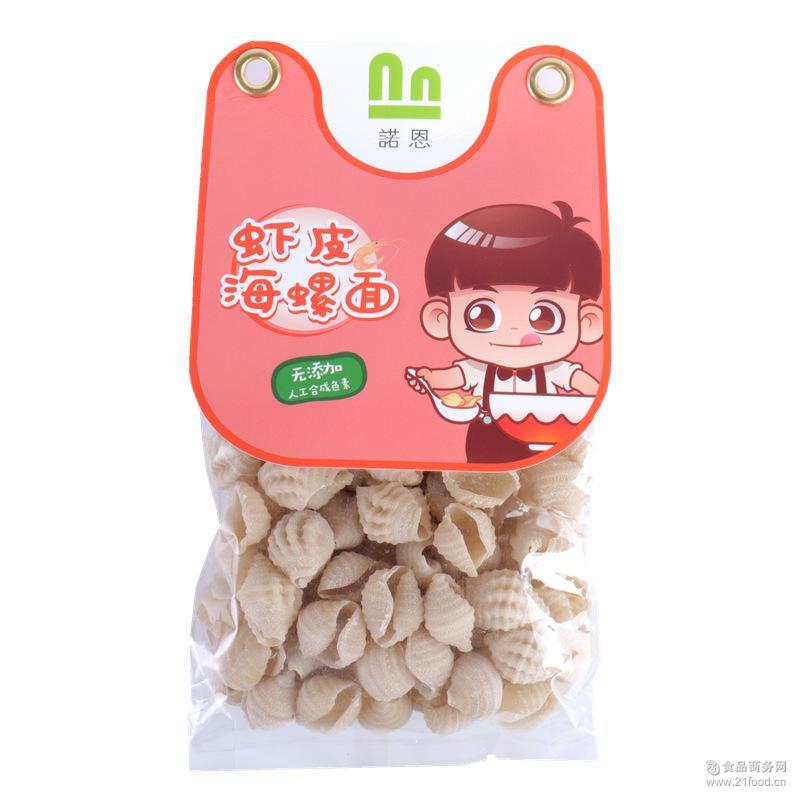 袋6个月保质期 诺恩多种口味贝壳 卡通形状 海螺面 120g 国产