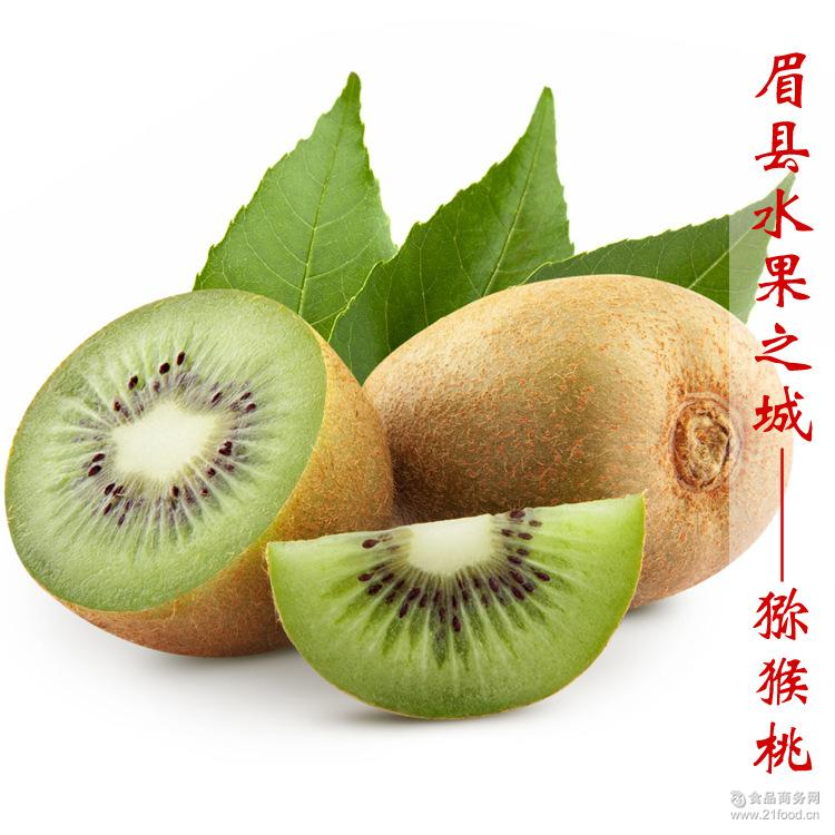 东天农庄 预售 正宗眉县猕猴桃 当季新鲜水果