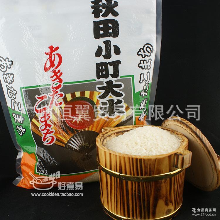 寿司米秋田小町500g日本寿司饭专用大米紫菜包饭寿司料理食材