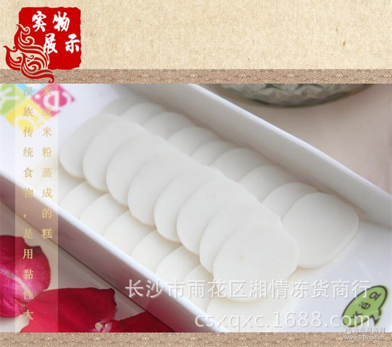 不添加色素 常温食品 韩国风味 信诺微香缘切片年糕