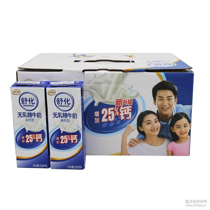 优钙心活老年人饮品 整箱批发 伊利舒化奶低脂全脂