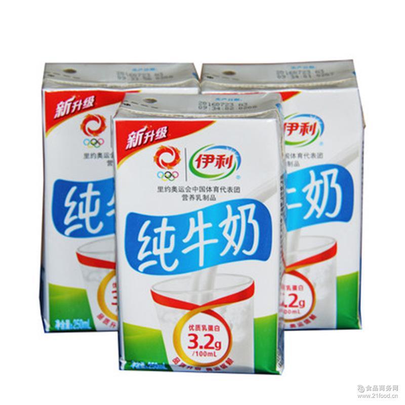 全脂灭菌营养饮品大量供应 伊利纯牛奶250ml*24