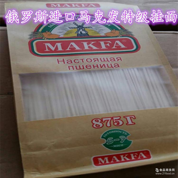 俄罗斯进口马克发高筋挂面条特级面粉制作直身面875克/包