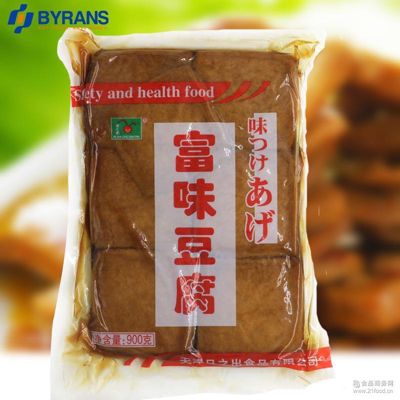富味豆腐900g付味油扬日本料理用四角寿司油豆腐豆腐皮寿司材料