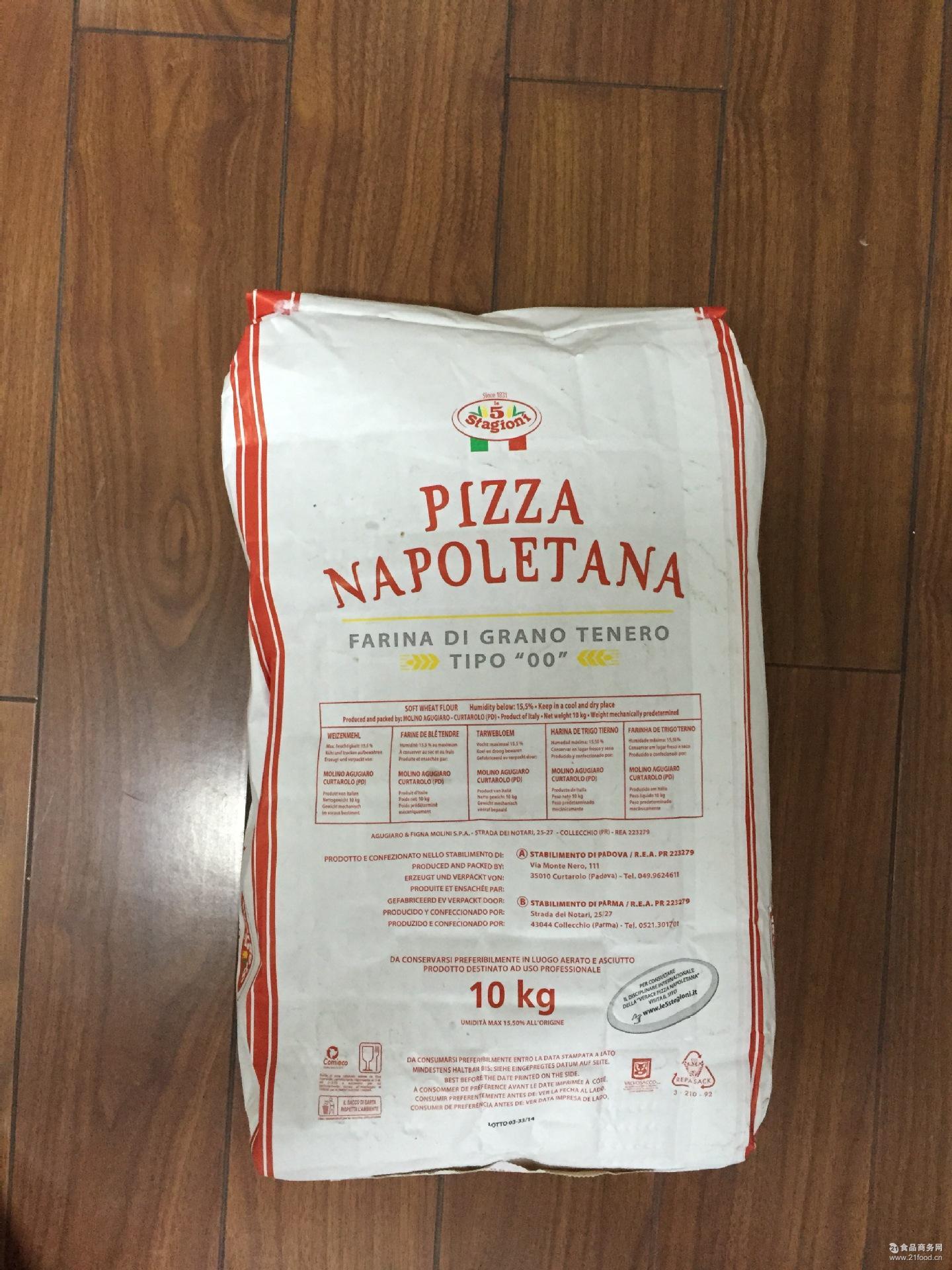 10KG 披萨小麦面粉 烘培原料 法粒纳00匹萨预拌粉