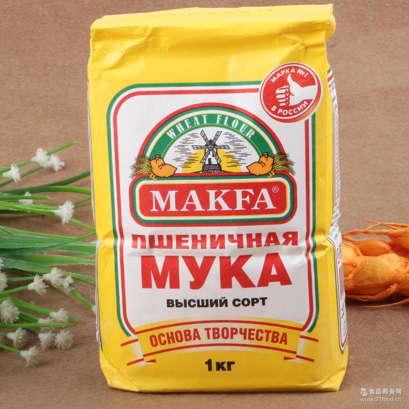 俄罗斯进口食品批发高筋饺子面马克发面粉烘培烹饪原料一件代发
