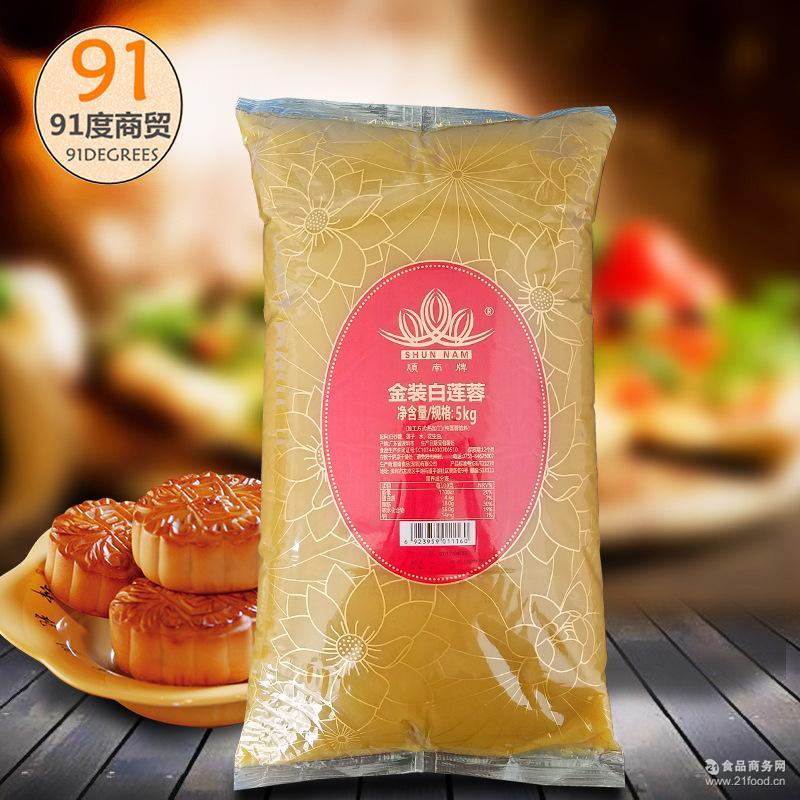 顺南金装白莲蓉 蛋黄酥面包冰皮月饼馅料5KG 油性豆沙馅 5公斤