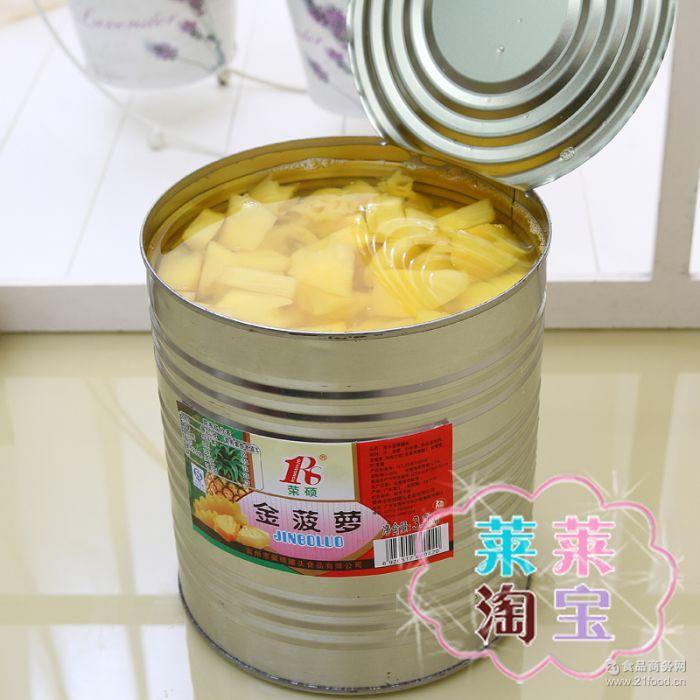 荣硕牌糖水菠萝水果罐头 3kg装菠萝心已除 实体专业批发 广东特产