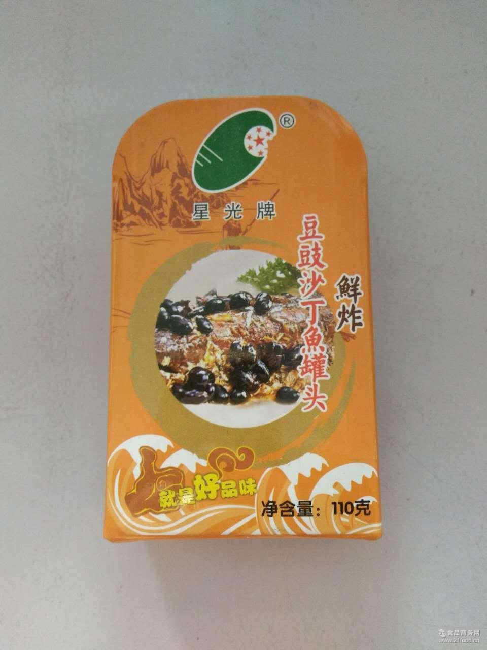 批发零售鲜炸豆豉沙丁鱼罐头110g*18/箱易拉罐装开罐即食鱼罐头