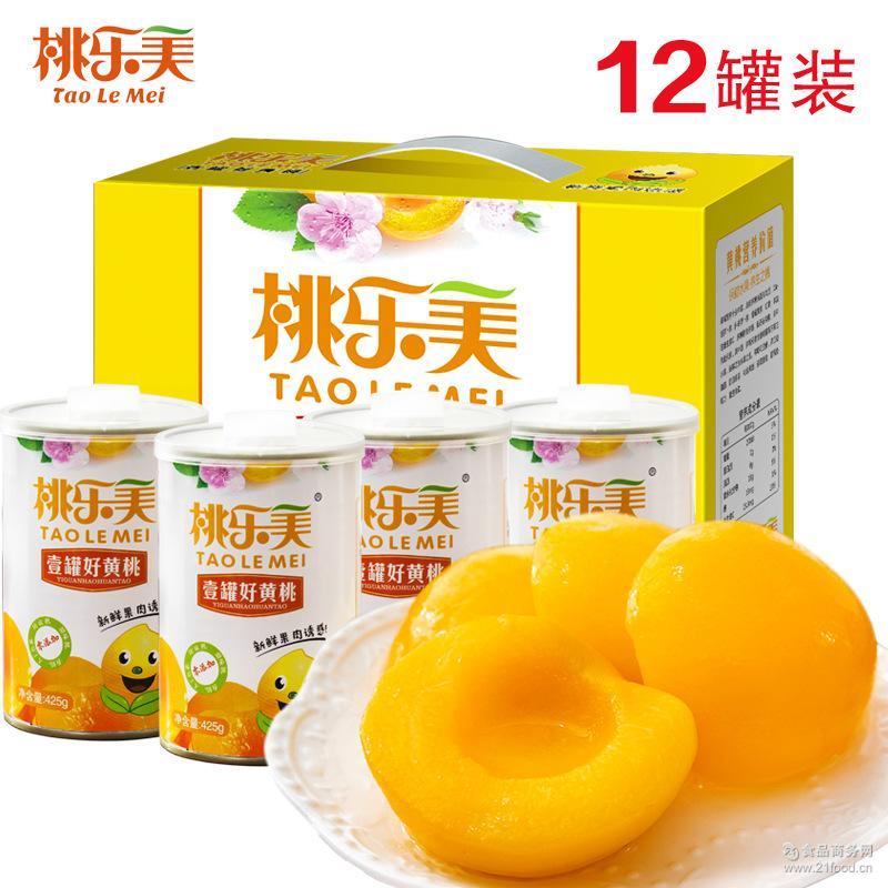 桃乐美黄桃罐头425*12罐整箱砀山特产黄桃水果罐头批发代理均可