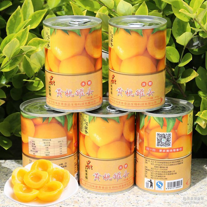 批发供应黄桃罐头冰糖水果罐头糖水食品新鲜速食即食425g*5易拉罐